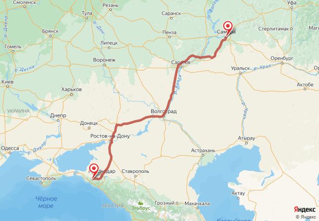 Маршрут Самара - Абинск