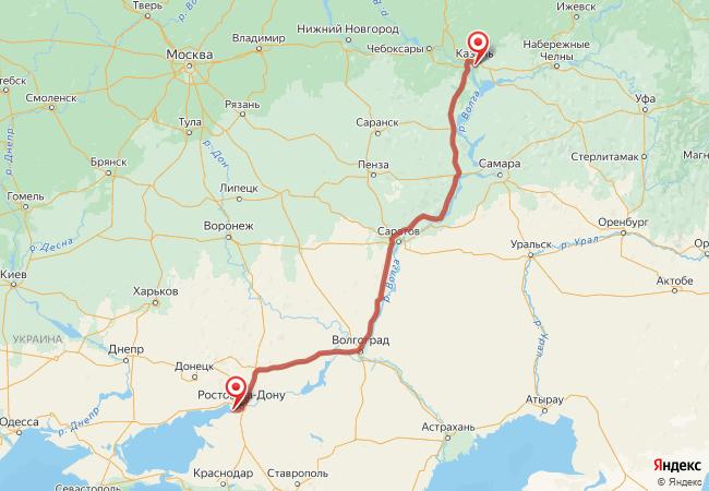 Маршрут Казань - Азов