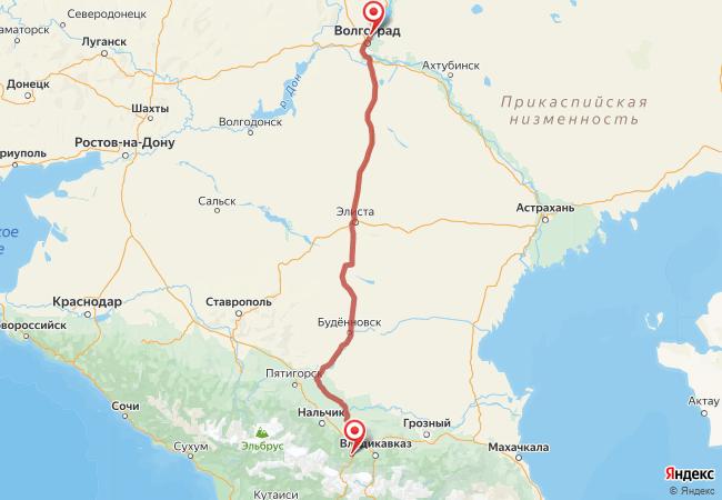 Маршрут Волгоград - Алагир
