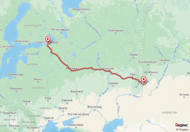 Маршрут Санкт-Петербург - Агаповка