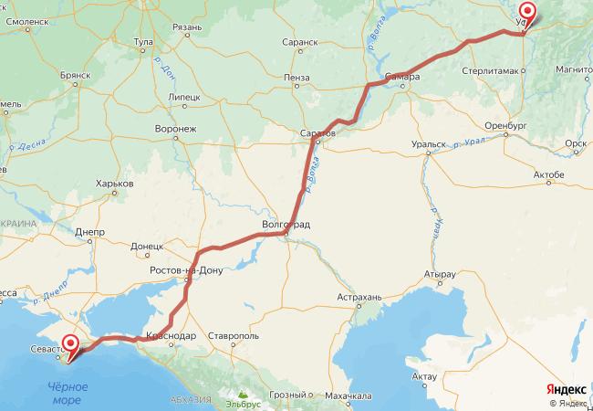 Маршрут Уфа - Алупка
