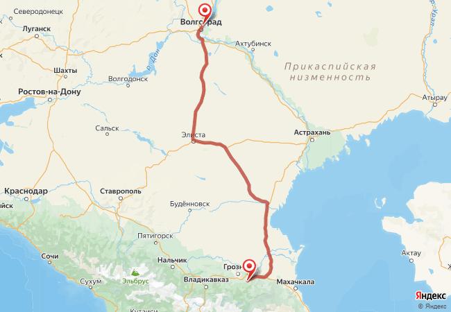 Маршрут Волгоград - Автуры