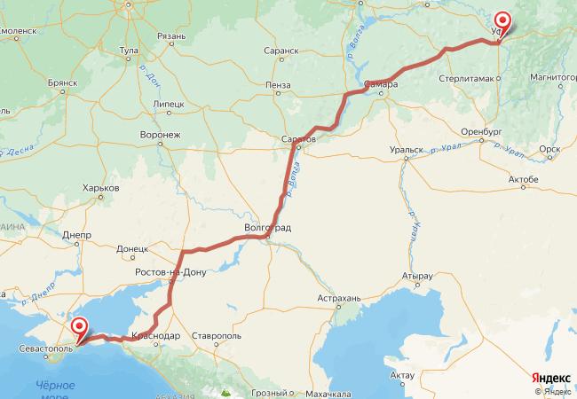 Маршрут Уфа - Крым