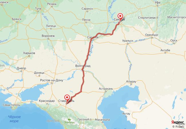 Маршрут Самара - Ставрополь