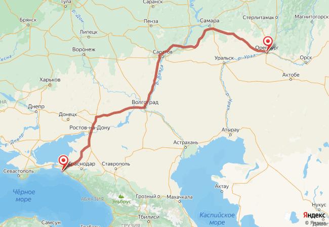 Маршрут Оренбург - Анапа