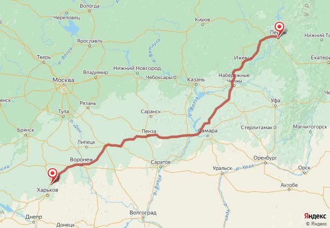 Маршрут Белгород - Пермь