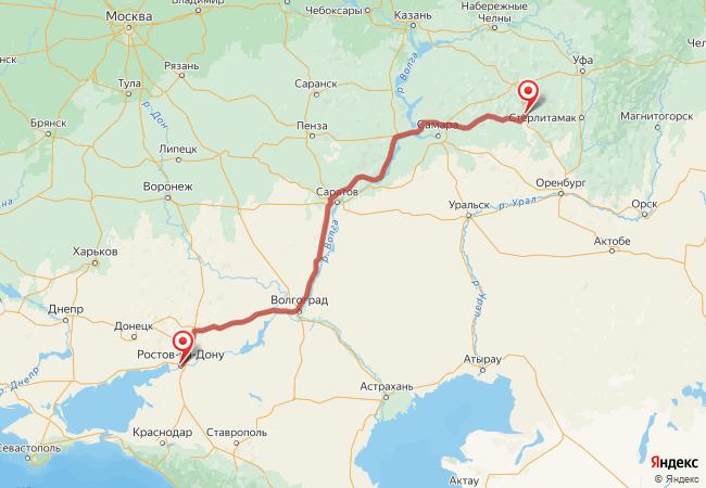 Маршрут Ростов-на-Дону - Абдулино