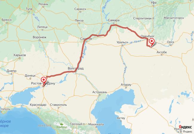 Маршрут Ростов-на-Дону - Акбулак