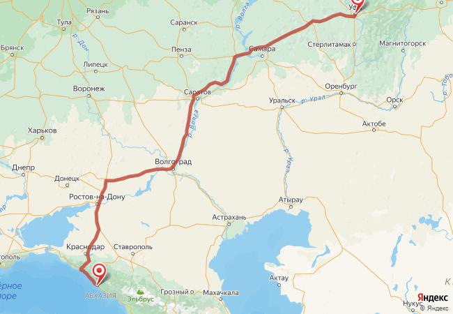 Маршрут Уфа - Сочи