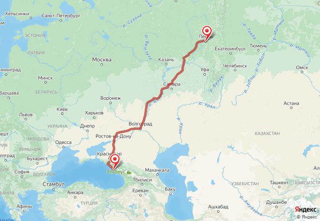 Маршрут Пермь - Сочи