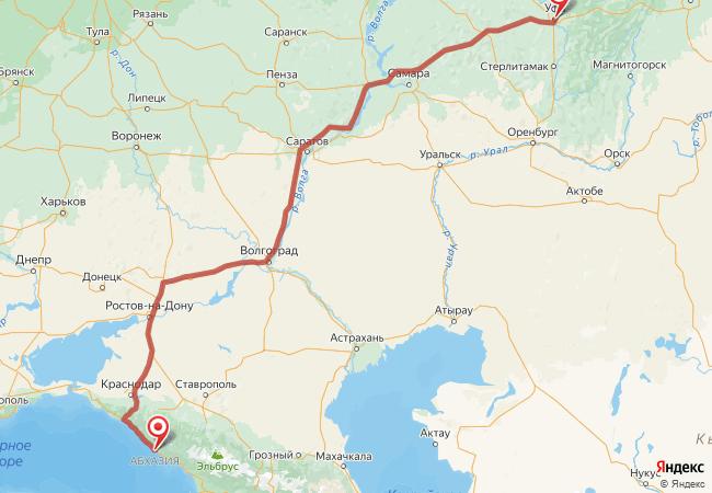 Маршрут Уфа - Адлер