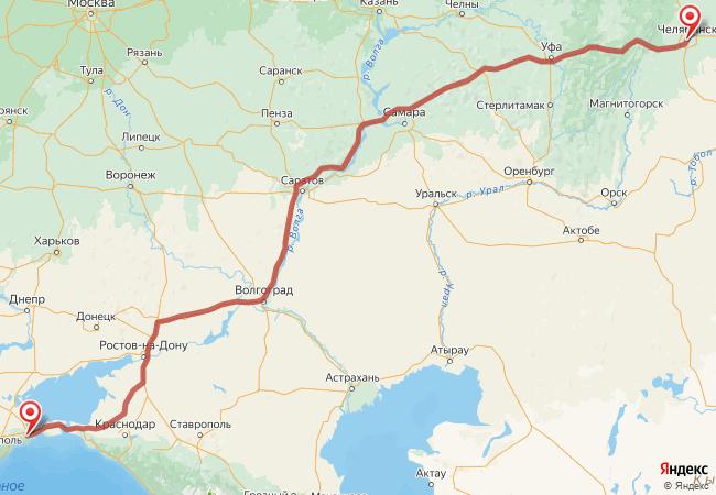 Маршрут Челябинск - Крым