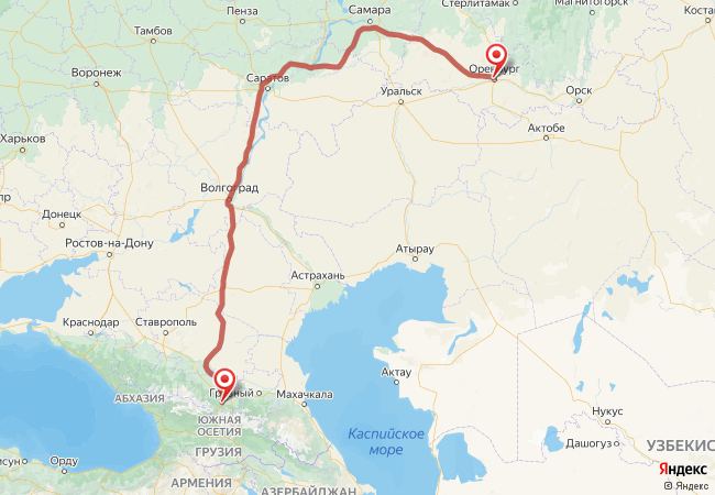 Маршрут Оренбург - Алагир