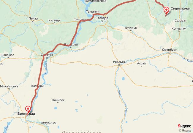 Маршрут Волгоград - Акъяр