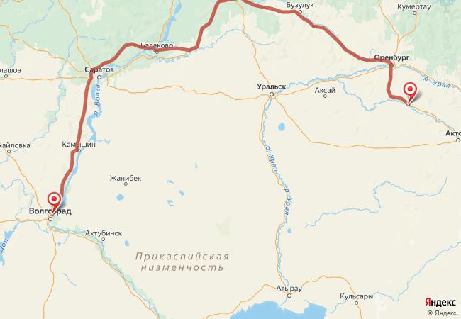 Маршрут Волгоград - Акбулак