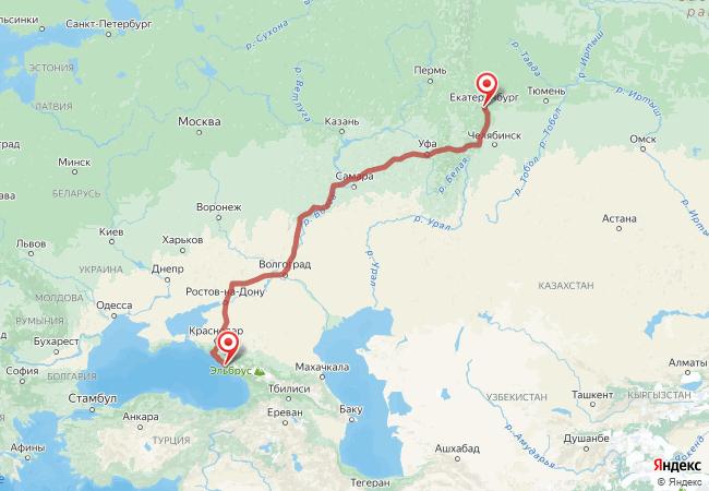 Маршрут Екатеринбург - Сочи