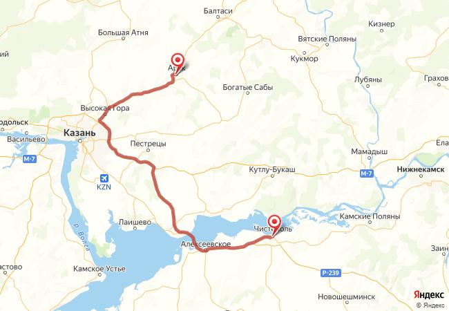 Маршрут Чистополь - Арск