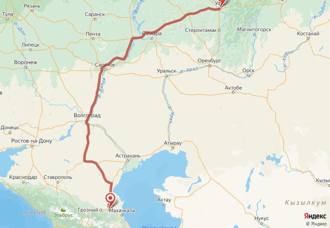 Маршрут Уфа - Аксай