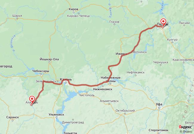 Маршрут Пермь - Алатырь