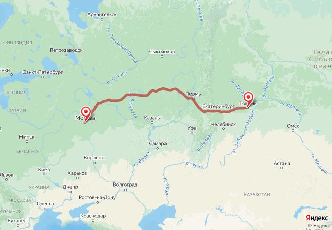 Маршрут Москва - Тюмень