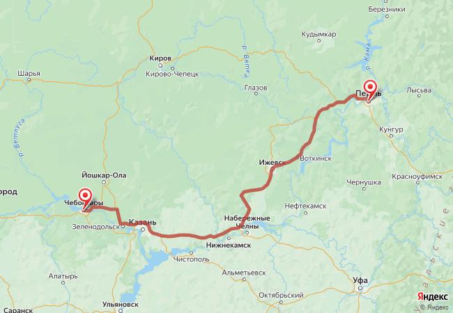 Маршрут Пермь - Чебоксары