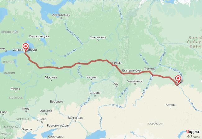 Маршрут Санкт-Петербург - Омск