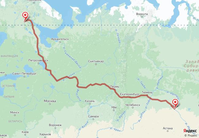 Маршрут Омск - Алакуртти