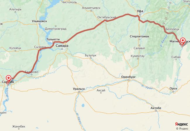 Маршрут Саратов - Агаповка