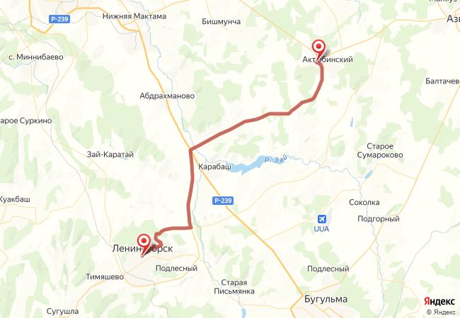 Маршрут Лениногорск - Актюбинский