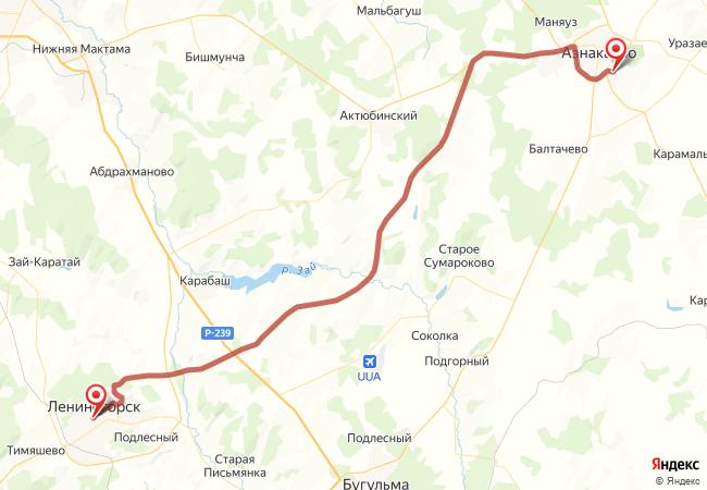 Маршрут Лениногорск - Азнакаево