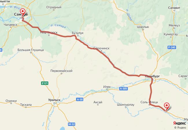 Маршрут Самара - Акбулак