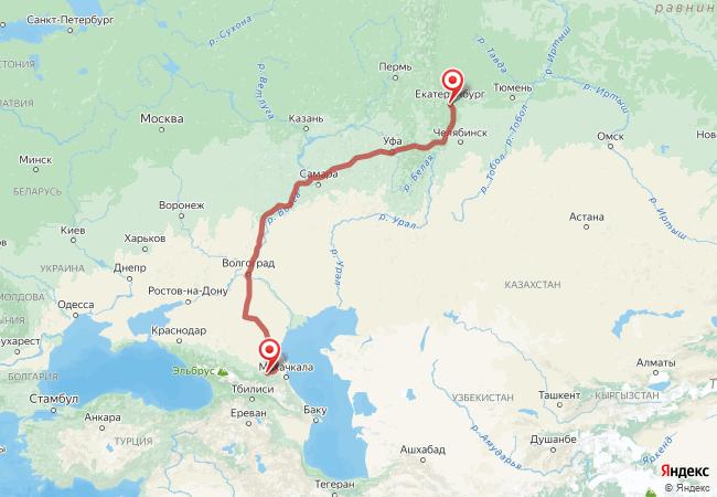 Маршрут Екатеринбург - Автуры