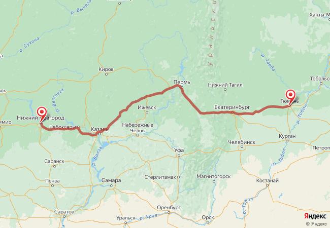 Маршрут Нижний Новгород - Тюмень