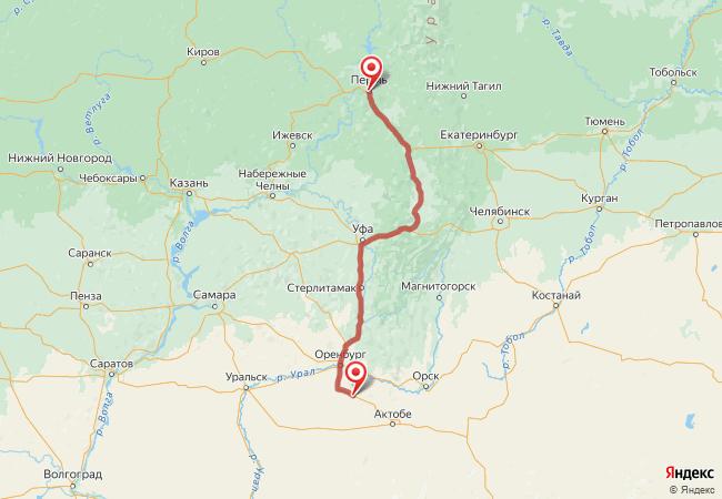 Маршрут Пермь - Акбулак
