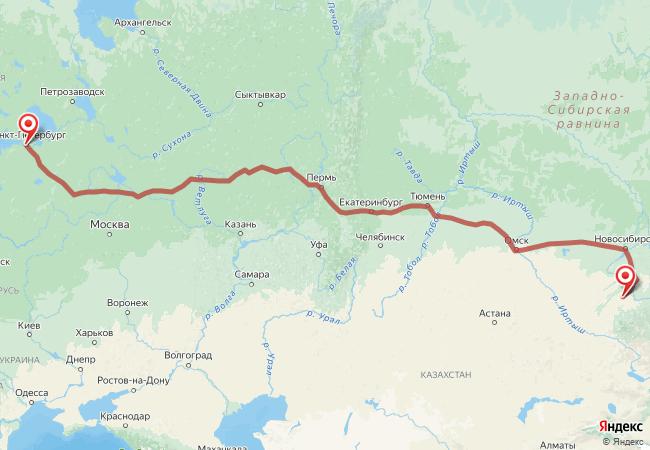 Маршрут Санкт-Петербург - Алейск