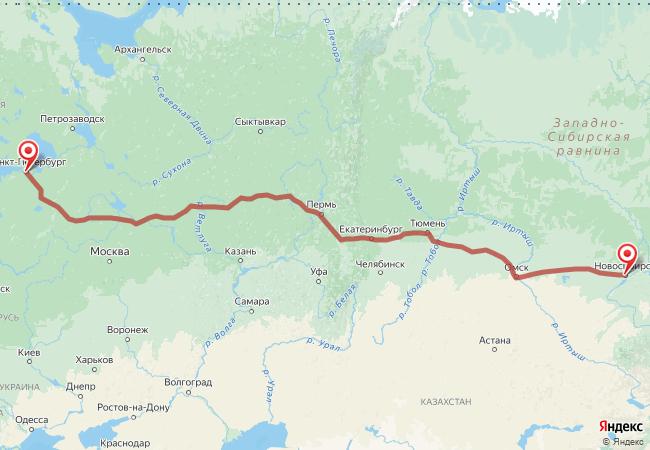 Маршрут Санкт-Петербург - Новосибирск