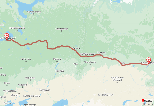 Маршрут Новосибирск - Санкт-Петербург