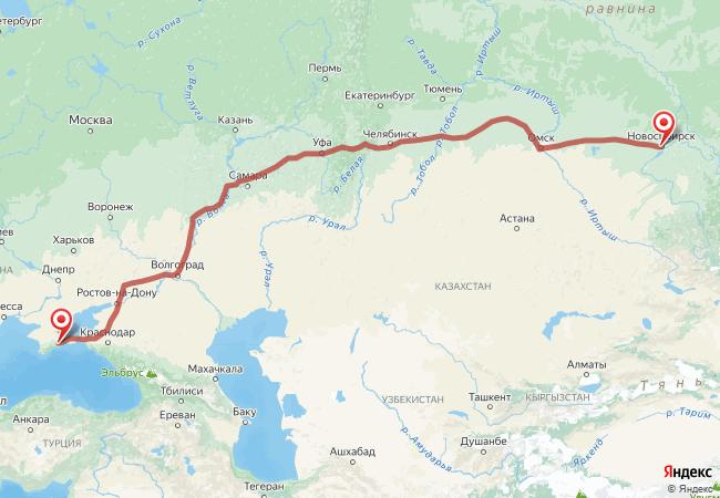 Маршрут Крым - Новосибирск