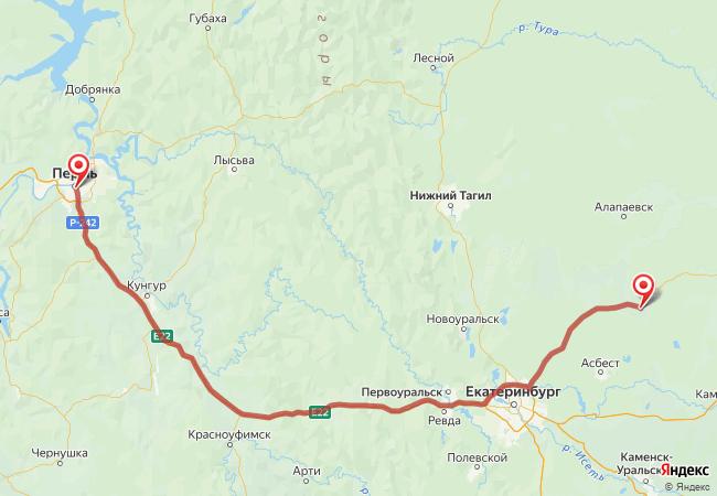 Маршрут Пермь - Артемовский