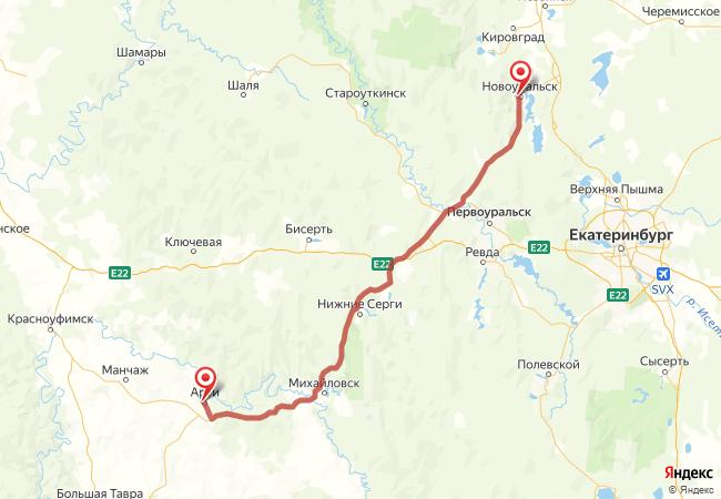 Маршрут Новоуральск - Арти