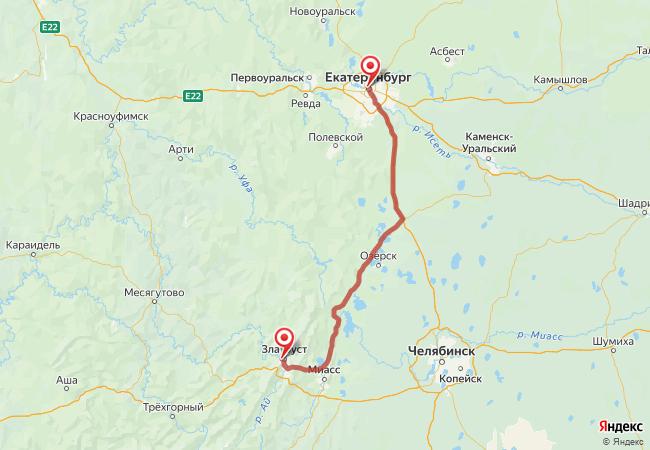 Маршрут Екатеринбург - Златоуст