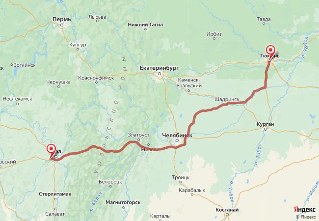 Маршрут Тюмень - Авдон