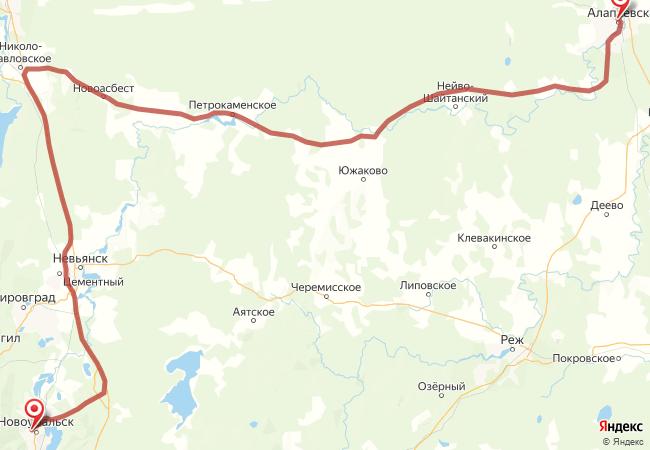 Маршрут Новоуральск - Алапаевск