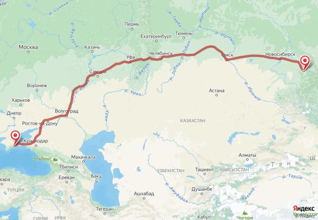 Маршрут Новокузнецк - Крым
