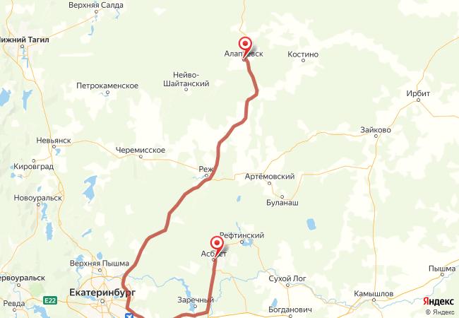 Маршрут Асбест - Алапаевск