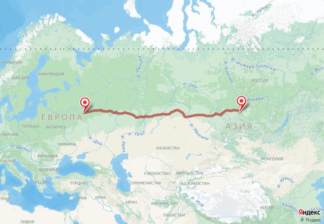 Маршрут Москва - Красноярск