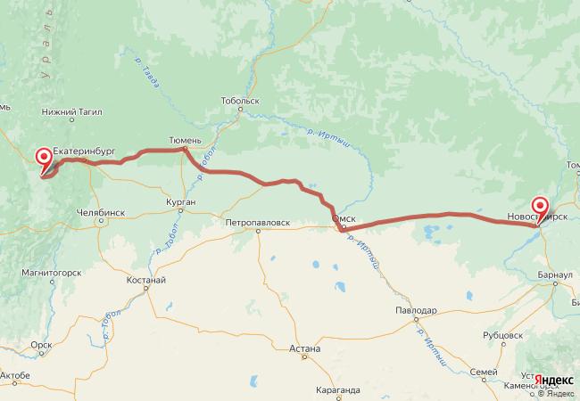 Маршрут Новосибирск - Арти