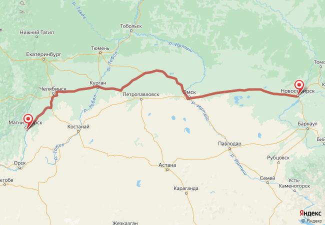 Маршрут Новосибирск - Агаповка