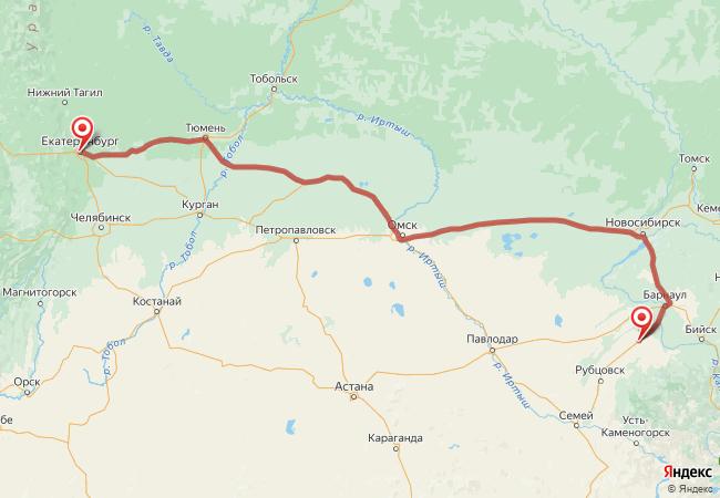 Маршрут Екатеринбург - Алейск