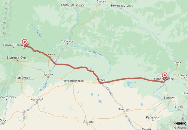 Маршрут Новосибирск - Алапаевск